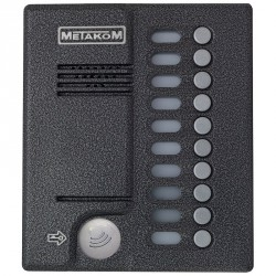 блок вызова МЕТАКОМ MK10.2-MFE