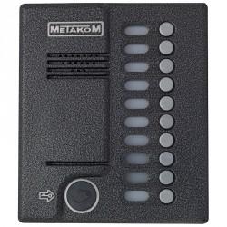 блок вызова домофона МЕТАКОМ MK10.2-RFEN