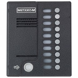 блок вызова прямой адресации МЕТАКОМ MK10.2-TM4EN