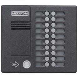 Вызывная панель аудио домофона MK20.2-TM4EN