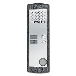 Вызывная панель домофона MK2-X-RF Двухабонентная аудио