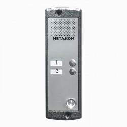 Вызывная панель домофона Метаком MK2-X-TM  Двухабонентная