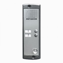 блок вызова видеодомофона MK2-XV-TM