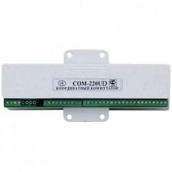 Коммутатор координатный COM-220UD