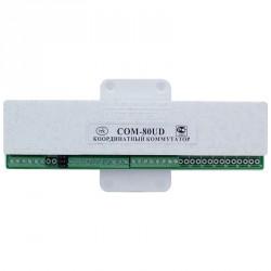 Коммутатор координатный COM-80UD