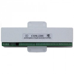 Коммутатор координатный COM-220U