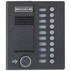 Блок вызова до 10-ти абонентов MK10.2-RFEVN