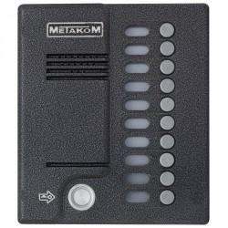Блок вызова до 10-ти абонентов MK10.2-TM4EV