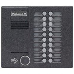 Блок вызова до 20-ти абонентов MK20.2-RFEV