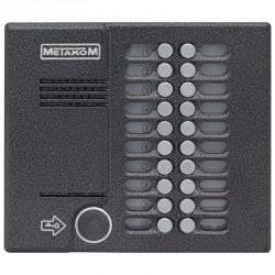 Блок вызова MK20.2-RFEVN видеодомофона