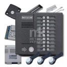 Комплект домофона Метаком на 20 абонентов - аудио