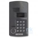 Блок вызова MK2003.2-RFEV Метаком - домофон в подъезд