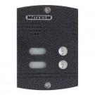 Двухабонентный блок вызова видеодомофона MK2-CV-D