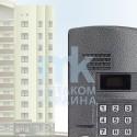 Подъездный домофон на 80 квартир К-Б2003-2-ТМ4Е - базовый
